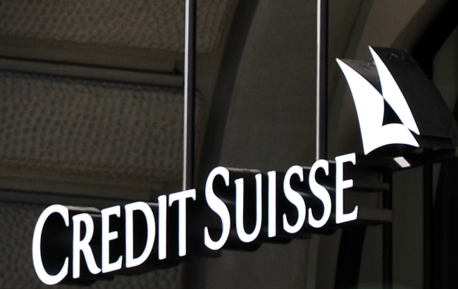 Gold price at $1,500 level has many, many supports - Credit Suisse 1